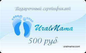 Obrázek Dárkový certifikát v hodnotě 500 kč