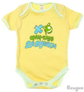"""Picture of Bodysuit kid's """"Fan club grandfather"""" yellow/salad"""