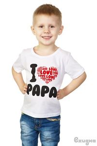 """Bild von """"I Love papa"""" Baby T-Shirt whiß"""
