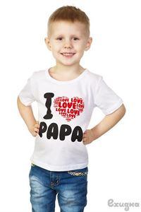 "Picture of T-shirt children's ""I love Papa"" white"