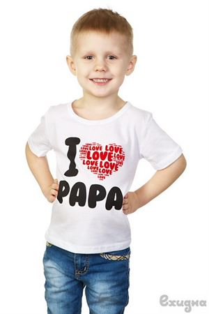 "Picture of T-shirt children's ""I love Papa"" white"