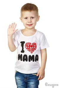 "Picture of Children's t-shirt ""I love mama"" white"