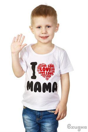 """Bild von """"I Love Mama"""" Baby T-Shirt whiß"""