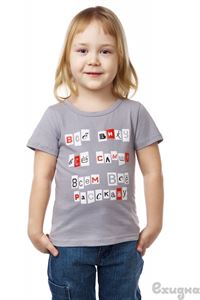 """Picture of T-shirt children's """"All I see"""" gray"""