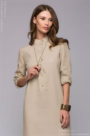Bild von Kleid DM00652BG beige Maxi-Länge mit Schlitzen