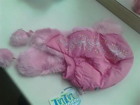 """Picture of Winter hat children's warm """"Blizzard"""""""