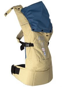 Picture of Smart Baby Carrier  521
