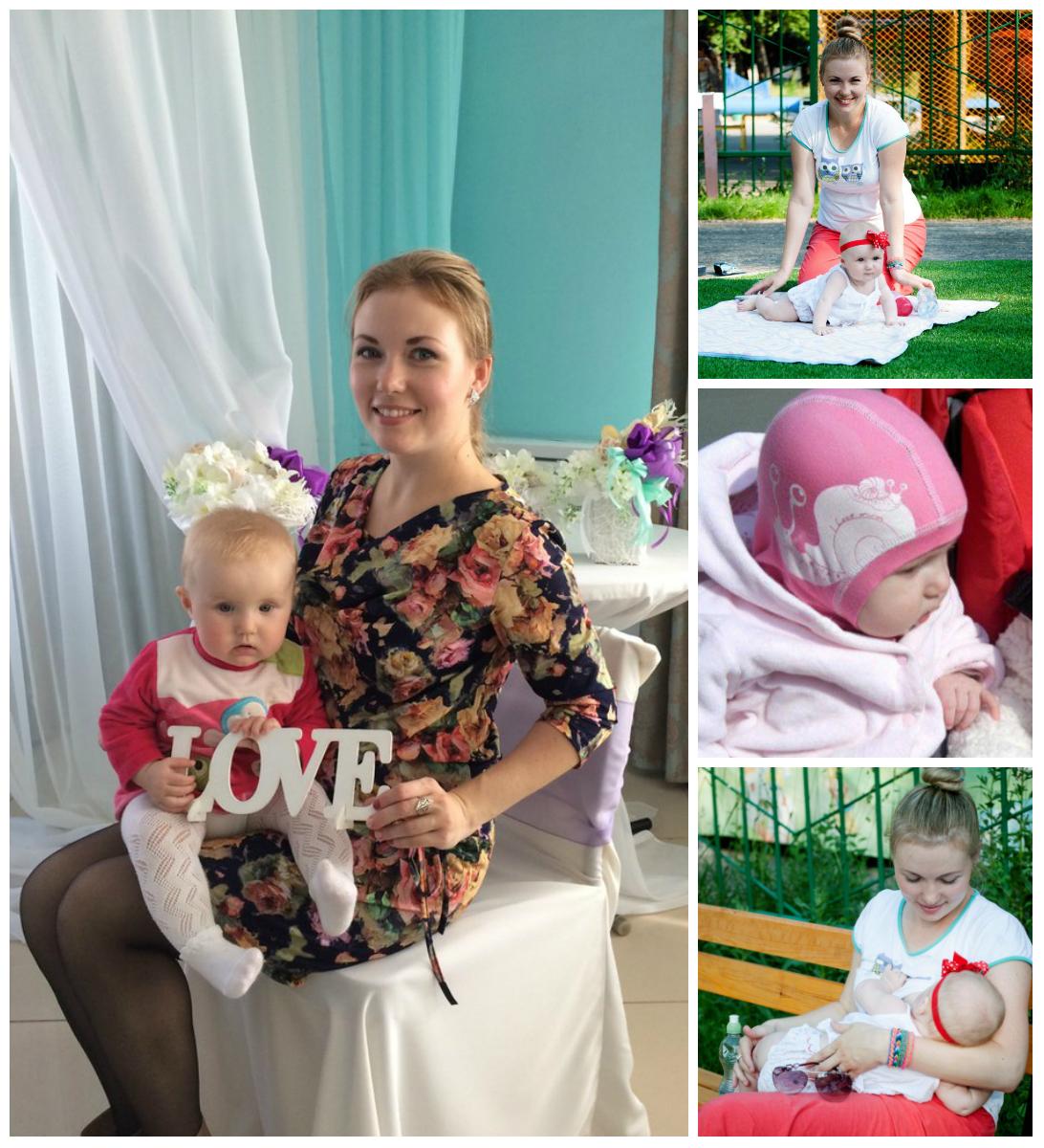 Елена (г. Челябинск)