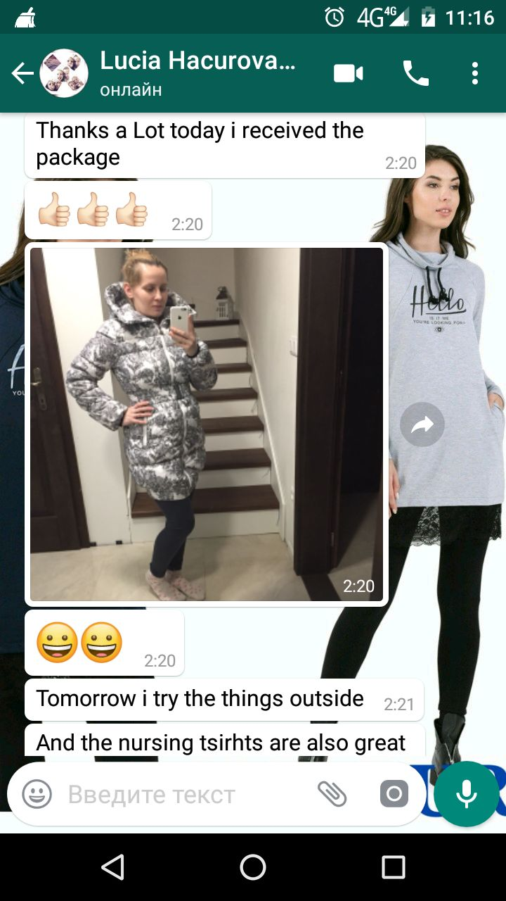 "Lucia (Slovakia, Словакия): ""Heloooo jacket is awesome! Thanks a Lot today i received the package! Tomorrow i try the things outside. And the nursing tsirhts are also great"""