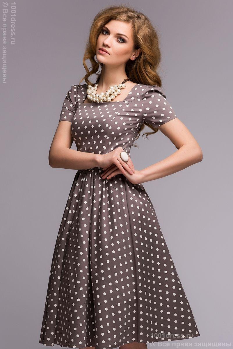c54015859c6 UralMama.com одежда для беременных и кормящих ILoveMum в ...