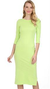 "Picture of ""Marissa""  maternity dress; colour: Apple"