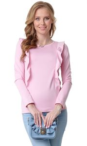 """Picture of Cardigan """"Bambina"""" for nursing; color: pink"""