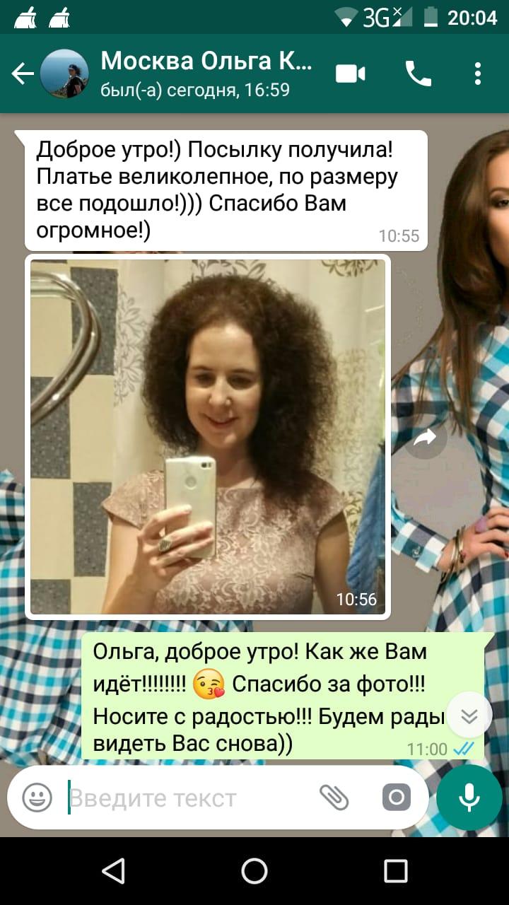 """Ольга (Москва): """"Посылку получила! Платье великолепное, по размеру все подошло!))) Спасибо Вам огромное!"""""""
