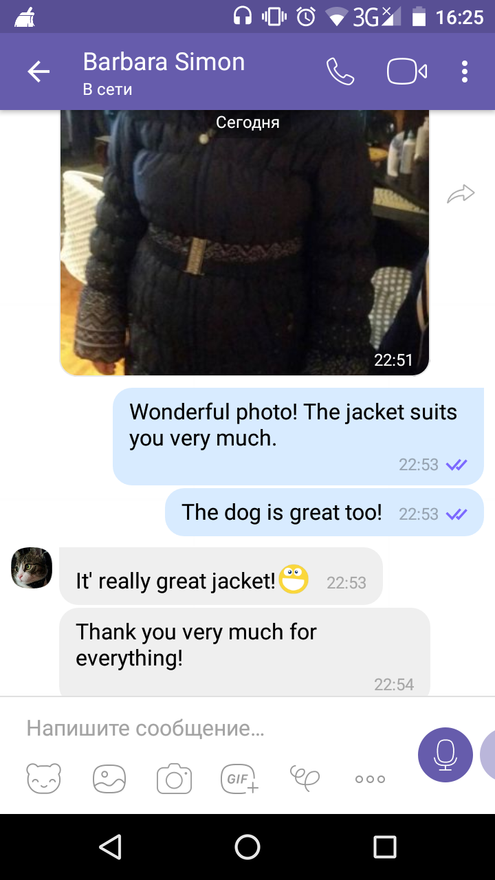 "Barbara (Serbia, Сербия): ""It' really great jacket! :D.  Thank you very much for everything! There will be some, definitely! :)"""