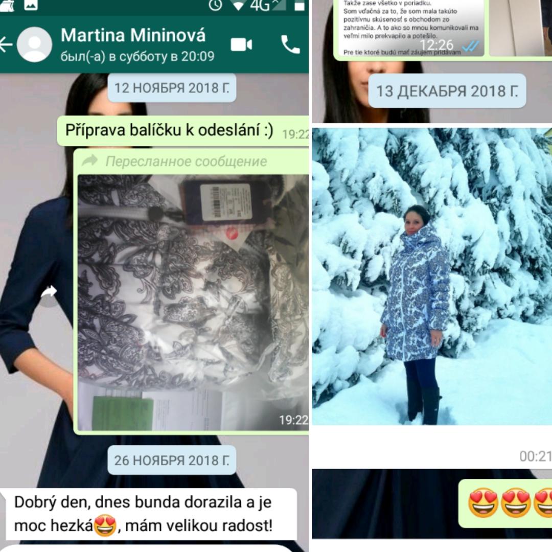 """Martina (Czech Republic, Чехия):"""" Dobrý den, dnes bunda dorazila a je moc hezká😍, mám velikou radost!"""""""