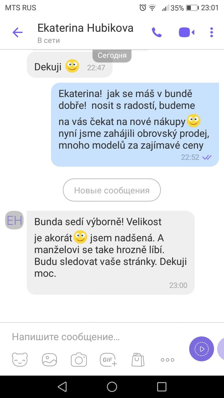 июль 2019 Ekaterina (Чехия, Česká republika)