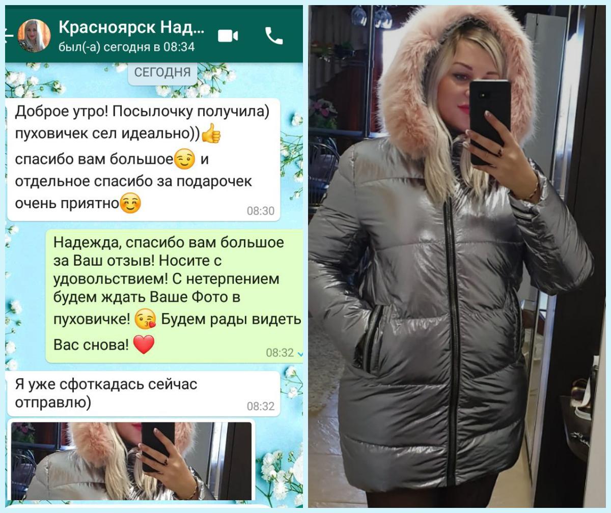 октябрь 2019 Надежда (г. Красноярск)